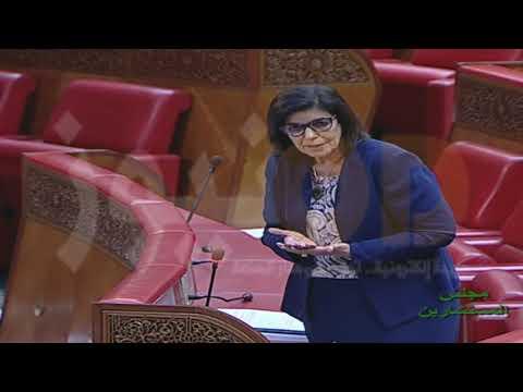 المستشار البرلماني امبارك حمية يسائل الوزيرة فاطنة لكيحل حول وضعية المعبر الحدودي للكركرات