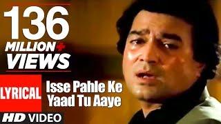 Video Isse Pahle Ke Yaad Tu Aayee Lyrical Video | Nazrana | Kishore Kumar | Rajesh Khanna MP3, 3GP, MP4, WEBM, AVI, FLV Januari 2019