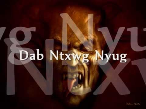Laib Laus(TX) - Dab Ntxwg Nyug