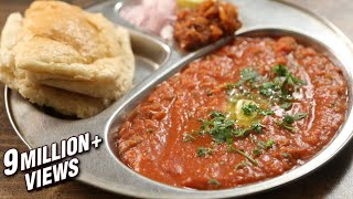 How To Make Pav Bhaji Recipe | Street Food | The Bombay Chef - Varun Inamdar