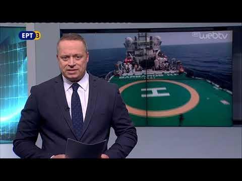 Τίτλοι Ειδήσεων ΕΡΤ3 19.00 | 22/11/2018 | ΕΡΤ