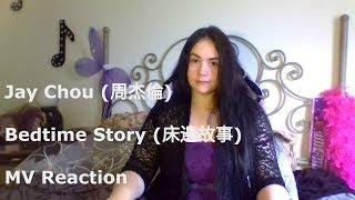 Jay Chou (周杰倫)- Bedtime Story (床邊故事) MV Reaction