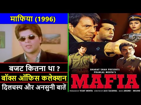 Mafia 1996 Movie Budget, Box Office Collection, Verdict and Unknown Facts | Dharmendra
