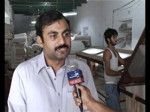 Problems Facing By Canvas Industry Kasur.avi