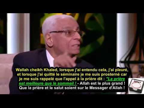 Edifiant: Le miracle de la salat al-Fajr contre l'AVC (Dr Hossam Mowafi) (видео)