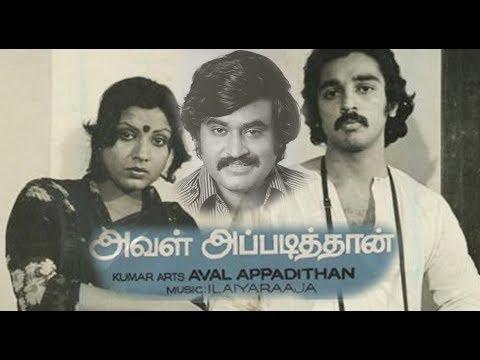 Video Aval Appadithan   Tamil Black Bolck Hit movie   Kamal Haasan,Rajinikanth,Sripriya   Ilaiyaraaja download in MP3, 3GP, MP4, WEBM, AVI, FLV January 2017