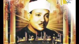 Asr Suresi  Abdulbasit Abdussamed  Tecvid)