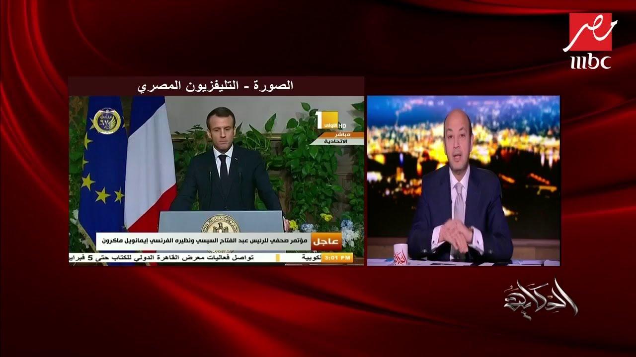 . مراسلة الحكاية تروي تفاصيل المنتدى الاقتصادي المصري الفرنسي