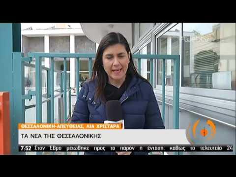 Κορονοϊός: Νέο ύποπτο κρούσμα στο «ΑΧΕΠΑ» | 10/03/2020 | ΕΡΤ