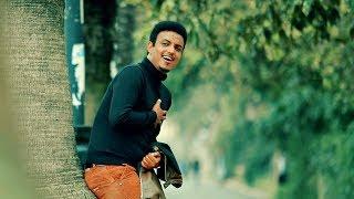 Video Temesgen Gebregziabher (Temu) - Hana | ሀና - New Ethiopian Music 2017 (Official Video) MP3, 3GP, MP4, WEBM, AVI, FLV Desember 2018