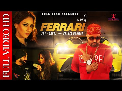 Ferrari Songs mp3 download and Lyrics