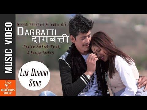 (Dagbatti (दागबत्ती)   New Nepali Lok Dohori Song 2018/2074   Dinesh Bhandari & Indira Giri - Duration: 9 minutes, 2 seconds.)