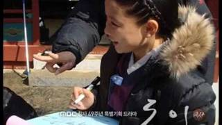 Video DongYi Tribute MP3, 3GP, MP4, WEBM, AVI, FLV Maret 2018