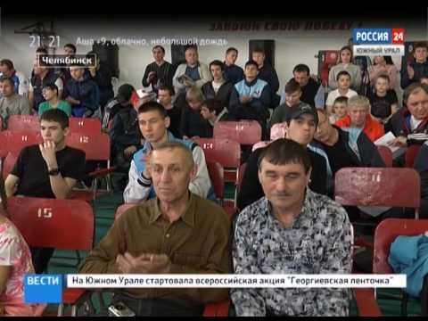 Турнир по боксу на призы ГТРК \