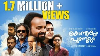 Video Konthayum Poonoolum Malayalam Movie | Kunchako Boban | Bhama | Shine Tom Chacko MP3, 3GP, MP4, WEBM, AVI, FLV April 2018