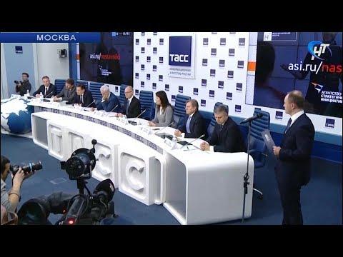 В России стартовал прием заявок на конкурс лучших практик наставничества