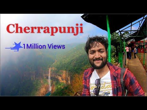 Cherrapunji Tourist Places |Cherrapunji Tour Budget | Cherrapunji Tour Plan | Meghalaya