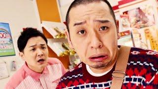 CMオンエアバトル・千鳥が緊急参戦!/indeed CM+メイキング