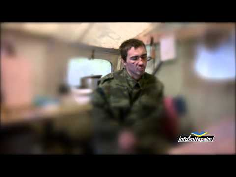 Допрос российского наемника - эпизод I (видео)