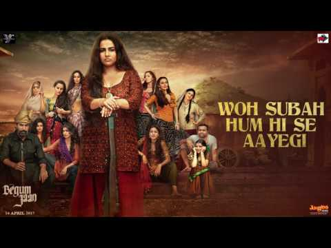 Woh Subah Songs mp3 download and Lyrics