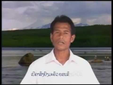 Khmu-song