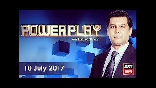 Video Power Play 10th July 2017 MP3, 3GP, MP4, WEBM, AVI, FLV Agustus 2018