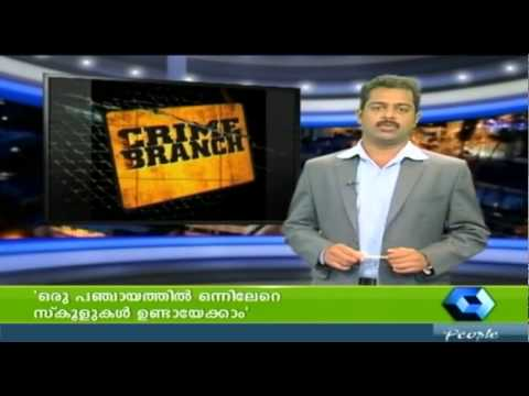 Crime Branch 24 07 2014 PT 1/2 25 July 2014 02 AM
