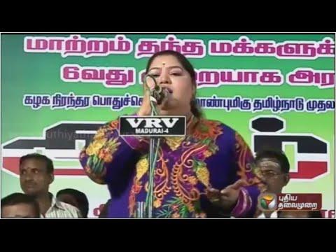 Kitchen-Cabinet-05-04-2016--Leaders-Puthiyathalaimurai-TV