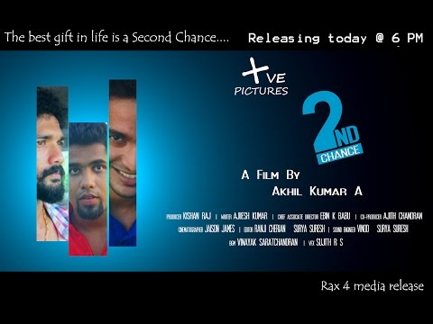 Second Chance Malayalam short film