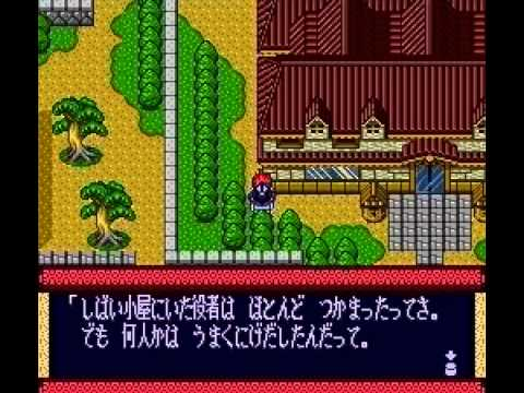 Kabuki Rocks Super Nintendo