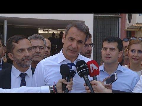 Κ. Μητσοτάκης: «Να προσέλθουν οι πολίτες για να εκλέξουν δημάρχους και περιφερειάρχες»