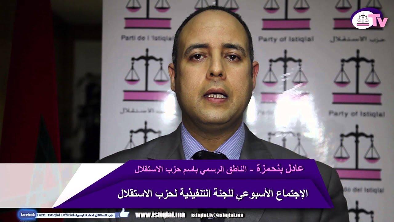 حزب الاستقلال يرفع دعوى قضائية ضد رئيس الحكومة   خارج البلاطو