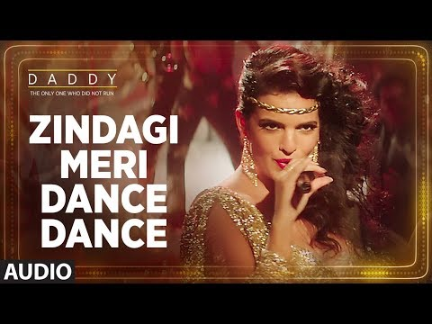 Zindagi Meri Dance Dance Song (Full Audio Song) |