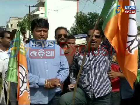 Video Sarathi Baba Scandal - ETV News Odia. download in MP3, 3GP, MP4, WEBM, AVI, FLV January 2017