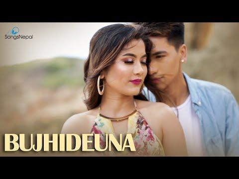 (Bujhideuna - Dipendra Shah | New Nepali Pop Song 2018 - Duration: 4 minutes, 12 seconds.)