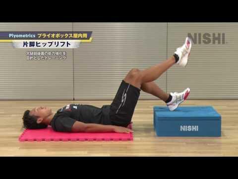 【プライオボックス】屋內でのジャンプトレーニングに!