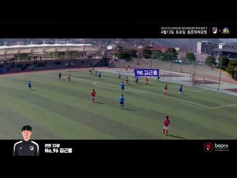 김근웅 골장면 I vs양평FC 2019 4 13
