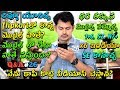 Nanis Question and Answer 26 ( Q&A#26 ) in Telugu | Tech-Logic
