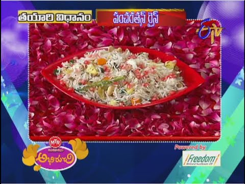 Abhiruchi - Panchratan Rice - ??????? ???? 29 July 2014 10 PM