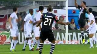 Campeonato Brasileiro 2011 - 30ª rodada - Vasco 2x0 Atletico-MG - Melhores Momentos
