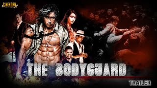 The Bodyguard 2016 Action Movie | The Bodyguard ᴴᴰ Movie Trailer