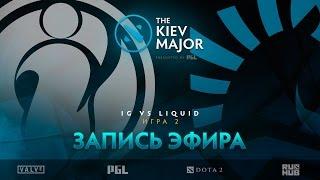 iG vs Liquid, The Kiev Major, Play-Off, game 2 [V1lat, LightOfHeaveN]
