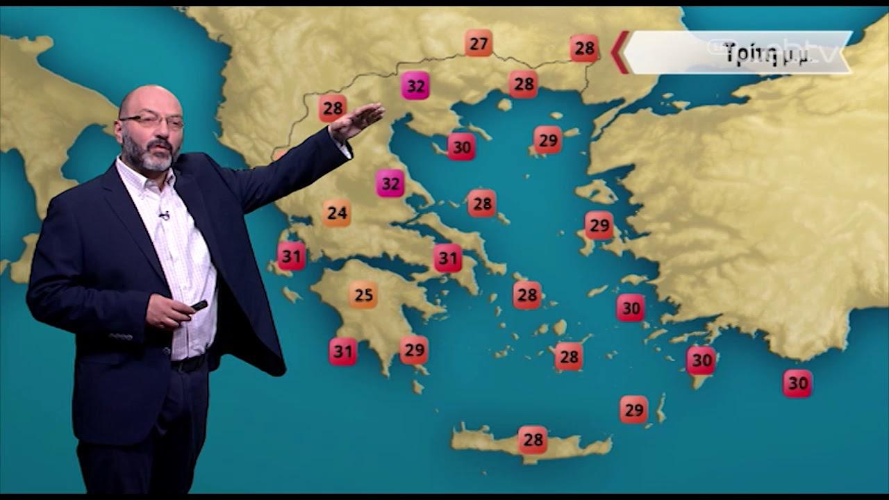 ΔΕΛΤΙΟ ΚΑΙΡΟΥ με τον Σάκη Αρναούτογλου | 10/06/2019 | ΕΡΤ
