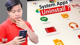 Video System Apps Uninstall With Root & Without Root ? it is possible to Delete Preinstalled Apps MP3, 3GP, MP4, WEBM, AVI, FLV Juni 2019