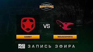 Gambit vs mousesports - Dreamhack Malmo 2017 - de_train [sleepsomewhile, MintGod]