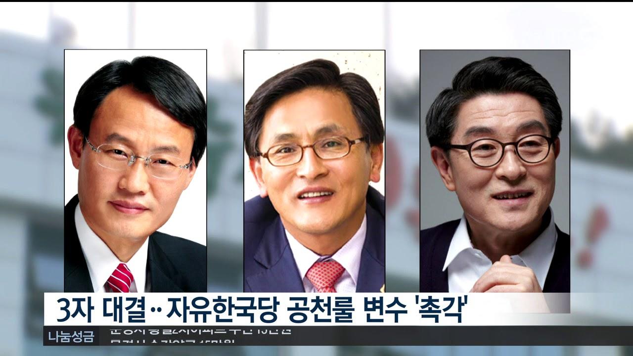 [선거기획-R] 영주시장*봉화군수