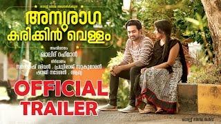 Anuraga Karikkin Vellam Trailer