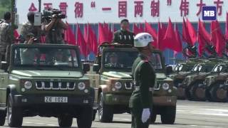 President Xi Jinping arrives in Hong Kong to mark 20 years since its return to China by Britain, with activists under arrest as authorities sought to avoid ...