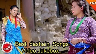Best Dashain Sad Songs Video Jukebox | Trisana Music