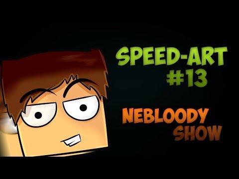 Speed-art #13 NeBloodyShow